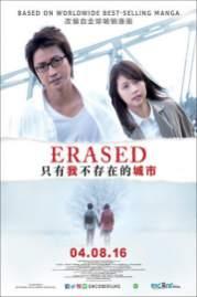 Erased 2016